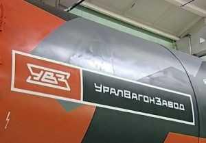 «МТЕ Финанс» обеспечит НПК «Уралвагонзавод» оборудованием на 634,6 млн рублей