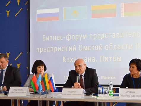 Омск и белорусский Могилев подписали протокол о сотрудничестве