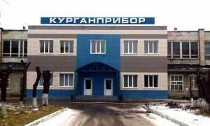 Заключение соглашения между НПО «КУРГАНПРИБОР» и правительством