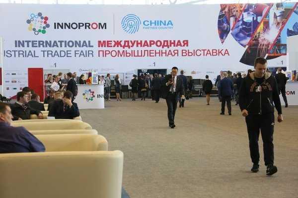 На Урале собираются открыть совместное предприятие по изготовлению станков с программным управлением
