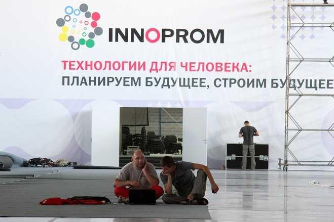 В Екатеринбурге прошла международная промышленная выставка